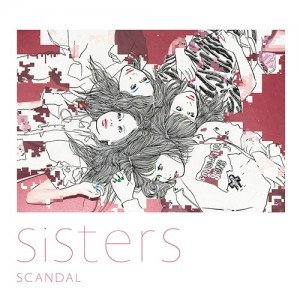 scandal_sisters_dvd