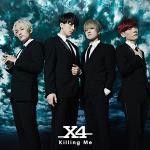 x4_killingme_a