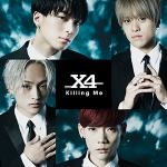 x4_killingme_b