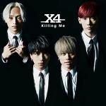 x4_killingme_c