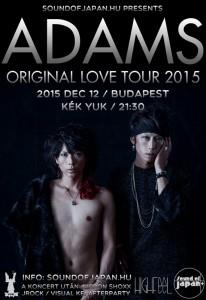 adams_201512