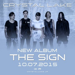 crystallake_thesign3