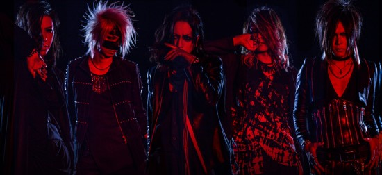 gazette_ugly03