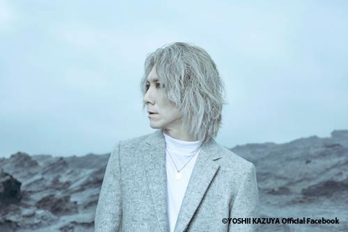 kazuyayoshii_chozetsu_promo