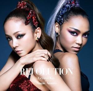 namie_revolution_dvd