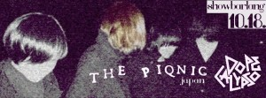 thepiqnic2015hu