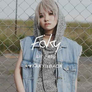 faky1510_lilfang