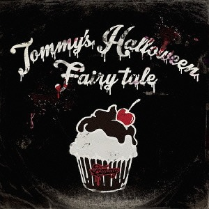 tommy6_halloween2015