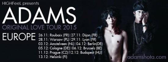 adams201512tour