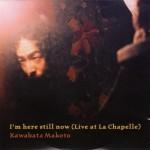 kawabata_still