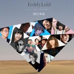 teddyloid_silent
