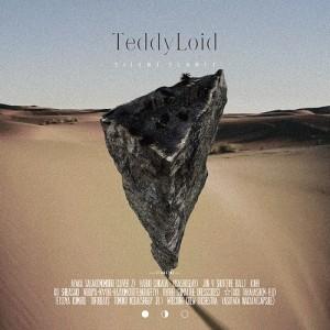teddyloid_silent_dvd