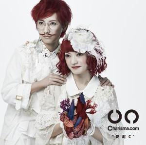 charisma_aidoroc_02