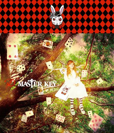 d_masterkey_extra
