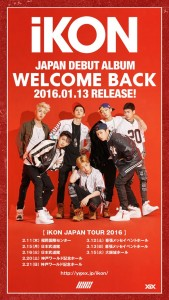 ikon_welcomeback_02