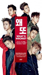 ikon_welcomeback_05
