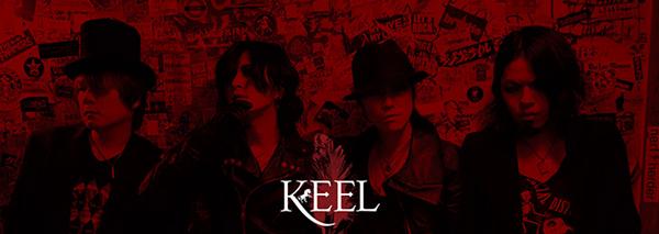 keel 2015-12