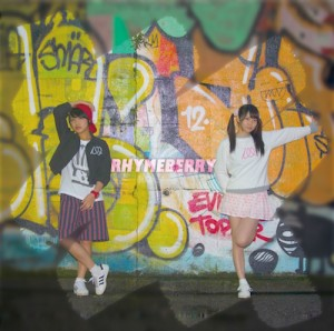 rhymeberry1512_ltd