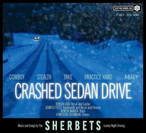 sherbets crashed sedan drive cover