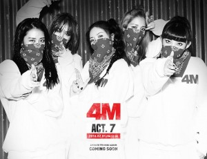 4minute_act7_05