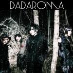 dadaroma_1601