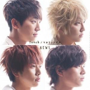 news_hikari_touch_dvd1