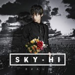 skyhi_catharsis_cd