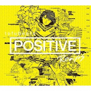 tofubeats_positivermx
