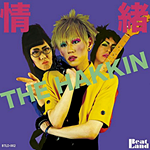 08hakkin2015