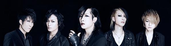 angelo phenomenon band