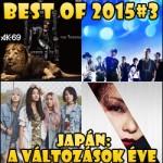 bestof2015_03
