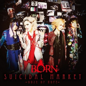 born_suicidal_ltd_b