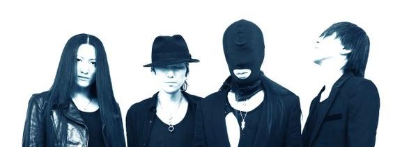 gibkiy 2016 band
