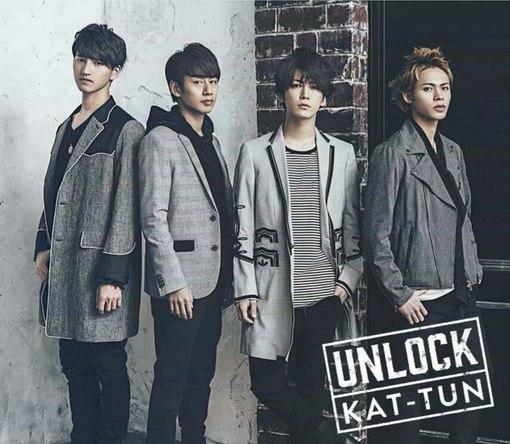 kattun_unlock_reg