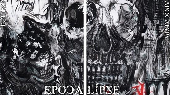 satsuki epocalypse cover