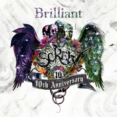 screw brilliant 3