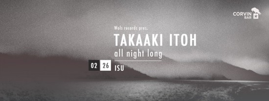 takaakiitoh160226