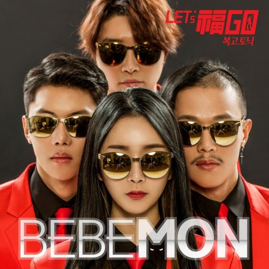 Bebemon-Bokkotonic