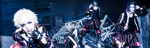 codomo dragon 2016 hemlock band