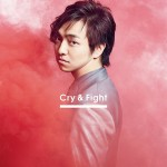 daichi_cryandfight_cd