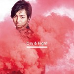 daichi_cryandfight_dance