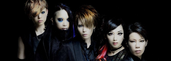 exist trace 2016 this is now band