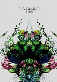 far east dizain 2016 dvd cover