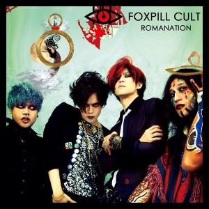foxpill cult romanation