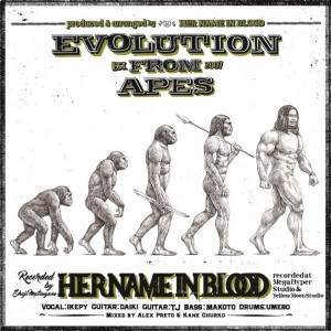 her name in blood evolution from apes