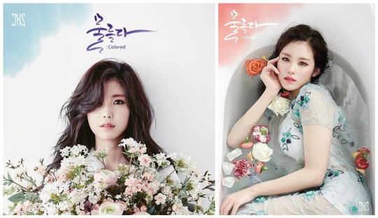 jun-hyosung-colored-teasers-540x311