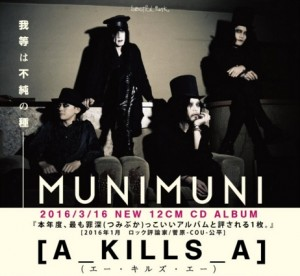 munimuni a kills a