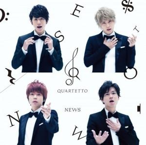 news_quartetto