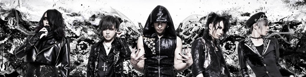 nocturnal bloodlust zetes band