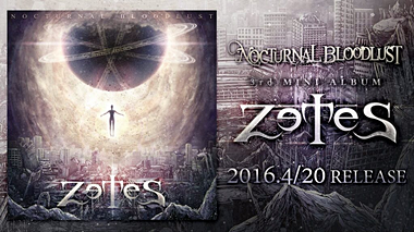 nocturnal bloodlust zetes cover